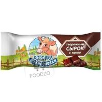 Сырок творожный с какао 18%, Коровка из Кореновки, 40г (флоу-пак)