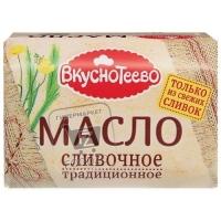 Масло сливочное традиционное 82,5%, Вкуснотеево, 200г (бумажная упаковка)