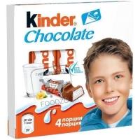 Шоколад молочный с молочной начинкой, Kinder, 50г (картонная упаковка)