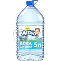 Вода питьевая для детей, Агуша, 5л (пластиковая бутылка)