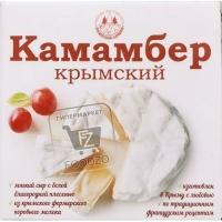 Сыр мягкий c белой плесенью камамбер крымский 50%, Краснолесская сыроварня, 120г (картонная упаковка)