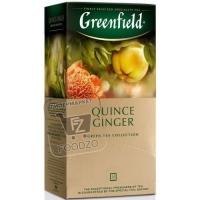 Чай зеленый айва-имбирь, Greenfield, 25пакетиков (картонная упаковка)
