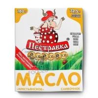 Масло сливочное традиционное 72,5%, Пестравка, 180г (фольга)