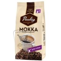 Кофе молотый для турки мокка, Paulig, 200г (мягкая упаковка)