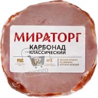 Карбонад классический из свинины копчено-вареный, Мираторг, 360г (вакуумная упаковка)