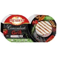 Сыр мягкий с белой плесенью camembert grill 45%, President, 250г (картонная упаковка)
