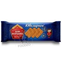 Печенье ювелирное, Кондитерские изделия Морозова, 280г (флоу-пак)