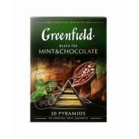Чай черный мята-шоколад, Greenfield, 20пирамидок (картонная упаковка)