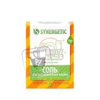 Соль для посудомоечных машин, Synergetic, 750г (картонная упаковка)