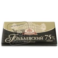 Шоколад горький элитный 75%, Бабаевский, 100г (фольга)