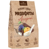 Суфле ассорти медофеты, Берестов А.С., 150г (картонная упаковка)