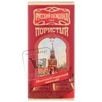 Шоколад молочный пористый, Русский шоколад, 90г (фольга)