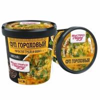 Суп гороховый, Быстро&Вкусно, 250г (стакан)
