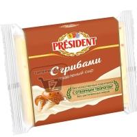 Сыр плавленый с грибами 40%, President, 150г (флоу-пак)