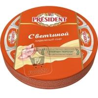 Сыр плавленый с ветчиной 45%, President, 140г (фольга)