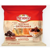 Запеканка творожная с кусочками шоколада, President, 150г (лоток)