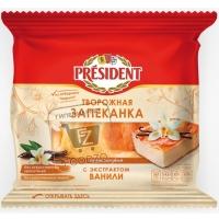 Запеканка творожная с экстрактом ванили, President, 150г (лоток)