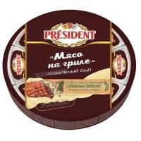 Сыр плавленый со вкусом мясо на гриле 45%, President, 140г (картонная упаковка)