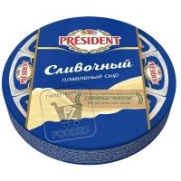 Сыр плавленый сливочный 45%, President, 140г (картонная упаковка)