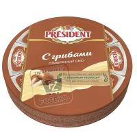 Сыр плавленый с грибами 45%, President, 140г (картонная упаковка)