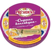 Сыр плавленый сырная коллекция 45%, President, 140г (фольга)