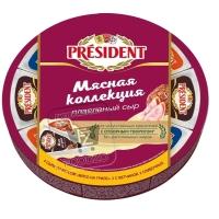 Сыр плавленый мясная коллекция 45%, President, 140г (картонная упаковка)