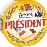 Сыр с белой плесенью петит бри 60%, President, 125г (картонная упаковка)