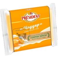 Сыр плавленый чеддер 40%, President, 150г (фольга)