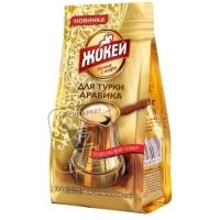 Кофе молотый для турки, Жокей, 100г (флоу-пак)