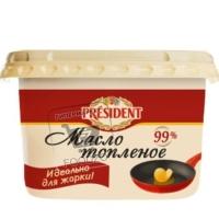 Масло топленое 99%, President, 170г (ванночка)