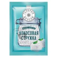 Кокосовая стружка, Галерея вкусов, 20г (саше)