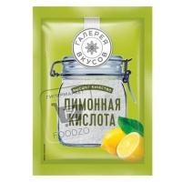 Лимонная кислота, Галерея вкусов, 50г (саше)