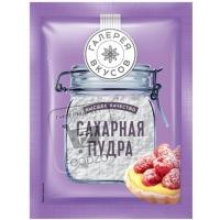Пудра сахарная, Галерея вкусов, 50г (саше)