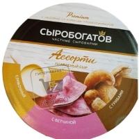 Сыр плавленый ассорти 50%, Сыробогатов, 130г (картонная упаковка)