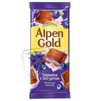 Шоколад молочный черника-йогурт, Alpen Gold, 85г (флоу-пак)