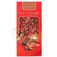 Шоколад молочный с кусочками сушеной клубники, A.&A.DEMIDOFF, 100г (картонная упаковка)
