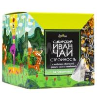 Иван-чай стройность имбирь-облепиха-чили-гвоздика, Сибирская ягода, 37,5г (картонная упаковка)