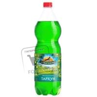 Напиток газированный тархун, Черноголовка, 1,5л (пластиковая бутылка)
