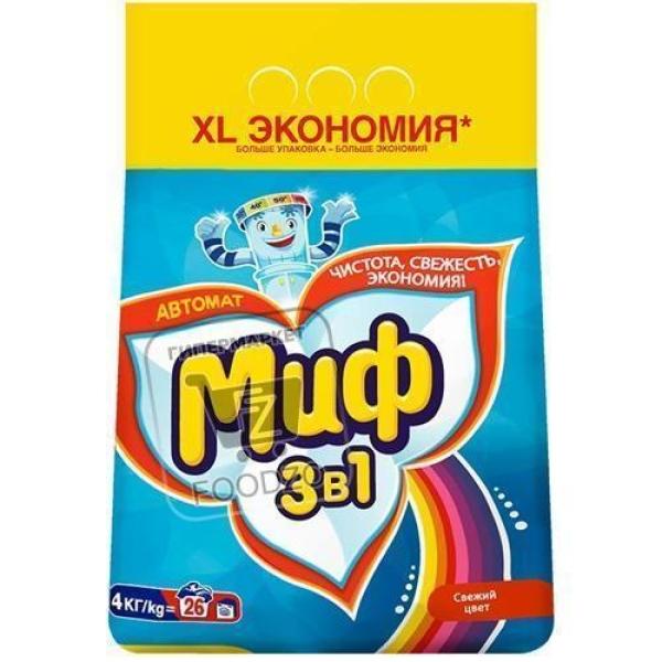 Порошок стиральный автомат свежий цвет 3в1, Миф, 4кг (мягкая упаковка)