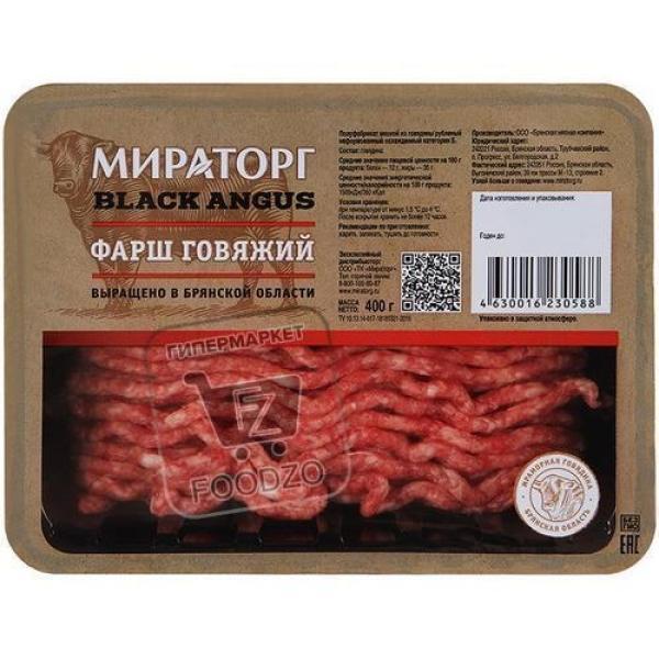 Фарш из мраморной говядины охлажденный Black Angus, Мираторг, 400г (лоток)