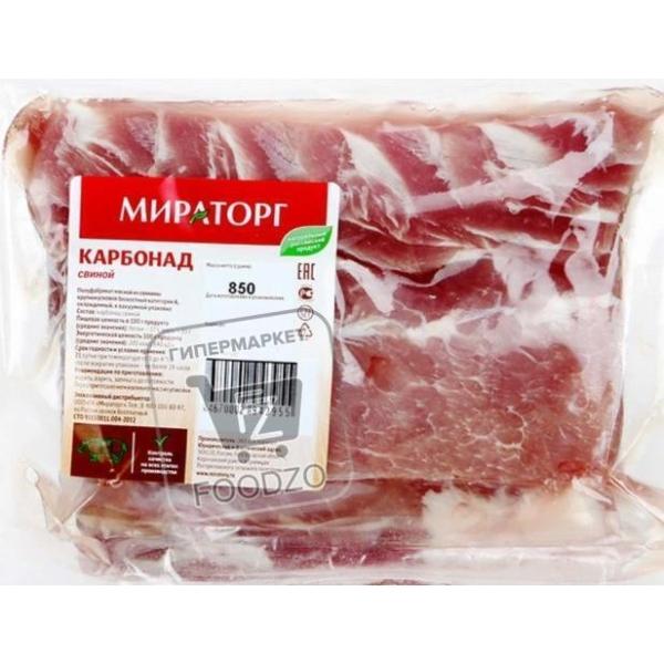 Карбонад свиной, Мираторг, 1кг (вакуумная упаковка)
