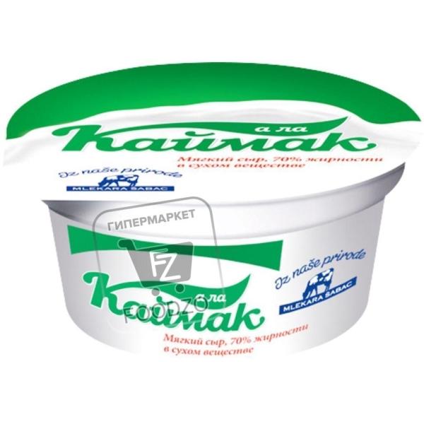 Сыр мягкий а ла каймак, Mlekara sabac, 150г (стакан)