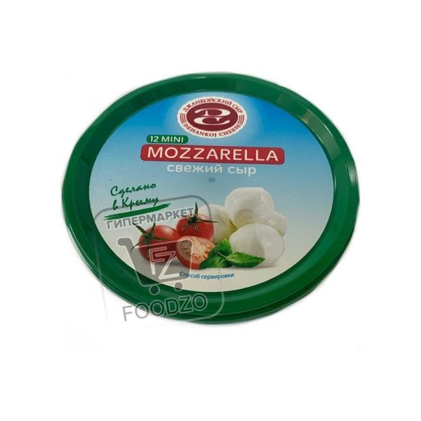 Сыр моцарелла 45%, Джанкойское молоко, 100г (пластиковая упаковка)