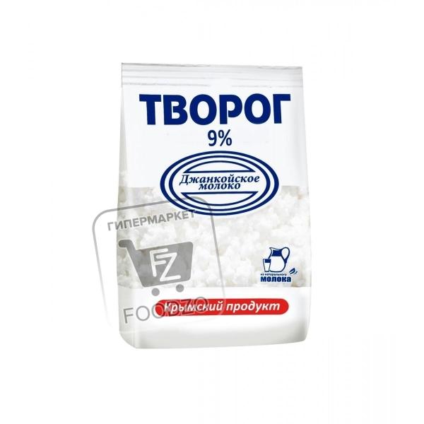 Творог 9%, Джанкойское молоко, 450г (флоу-пак)