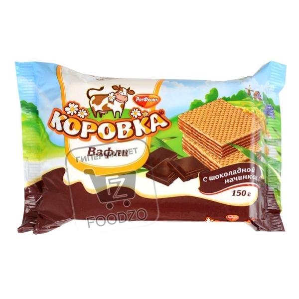 Вафли с шоколадной начинкой,  Коровка, 150г (флоу-пак)