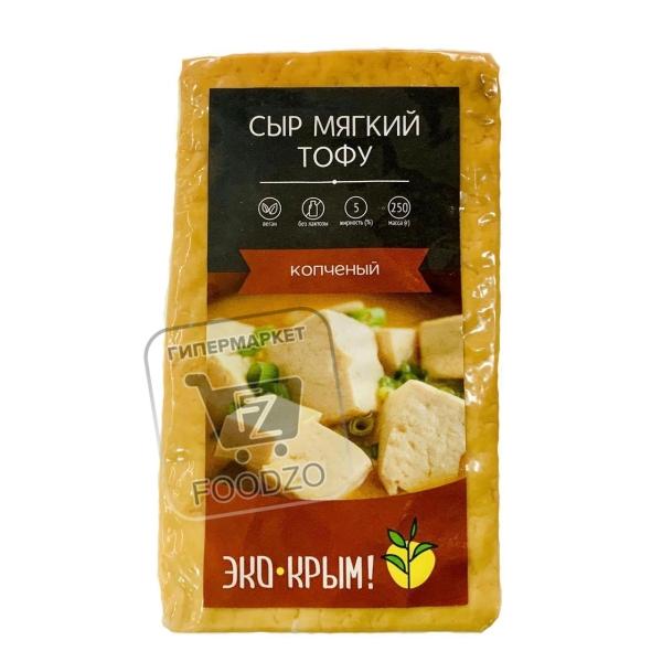 Сыр соевый мягкий тофу копченый, Эко Крым детка, 250г (вакуумная упаковка)