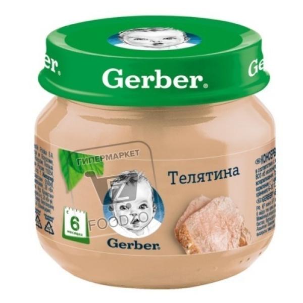Пюре телятина, Gerber, 80г (стеклянная банка)