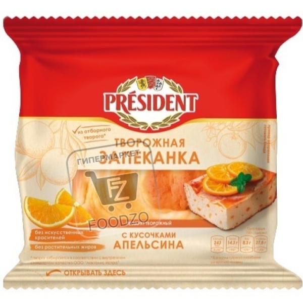 Запеканка творожная с кусочками апельсина, President, 150г (лоток)