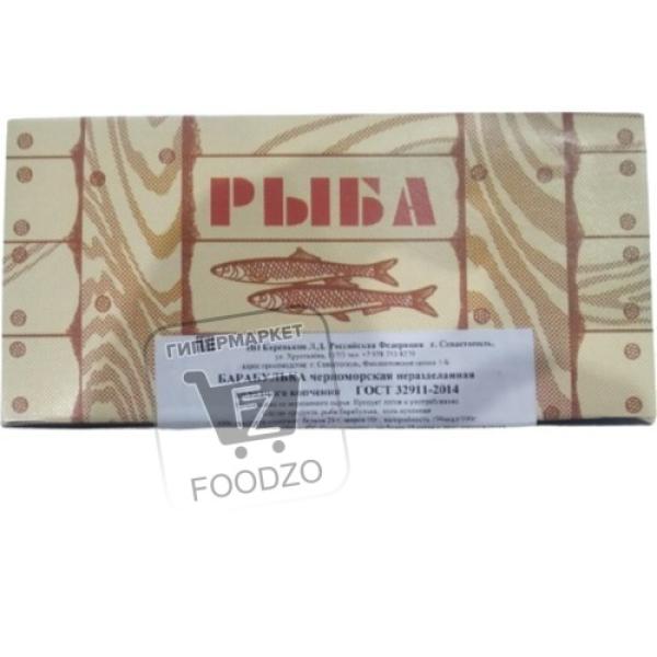 Султанка холодного копчения, ИП Кореньков, 250г (картонная упаковка)