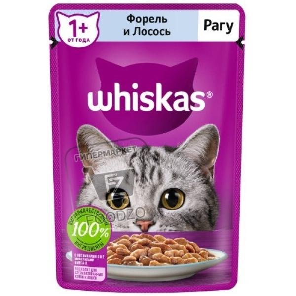 Корм влажный для кошек рагу форель и лосось, Whiskas, 75г (пауч)